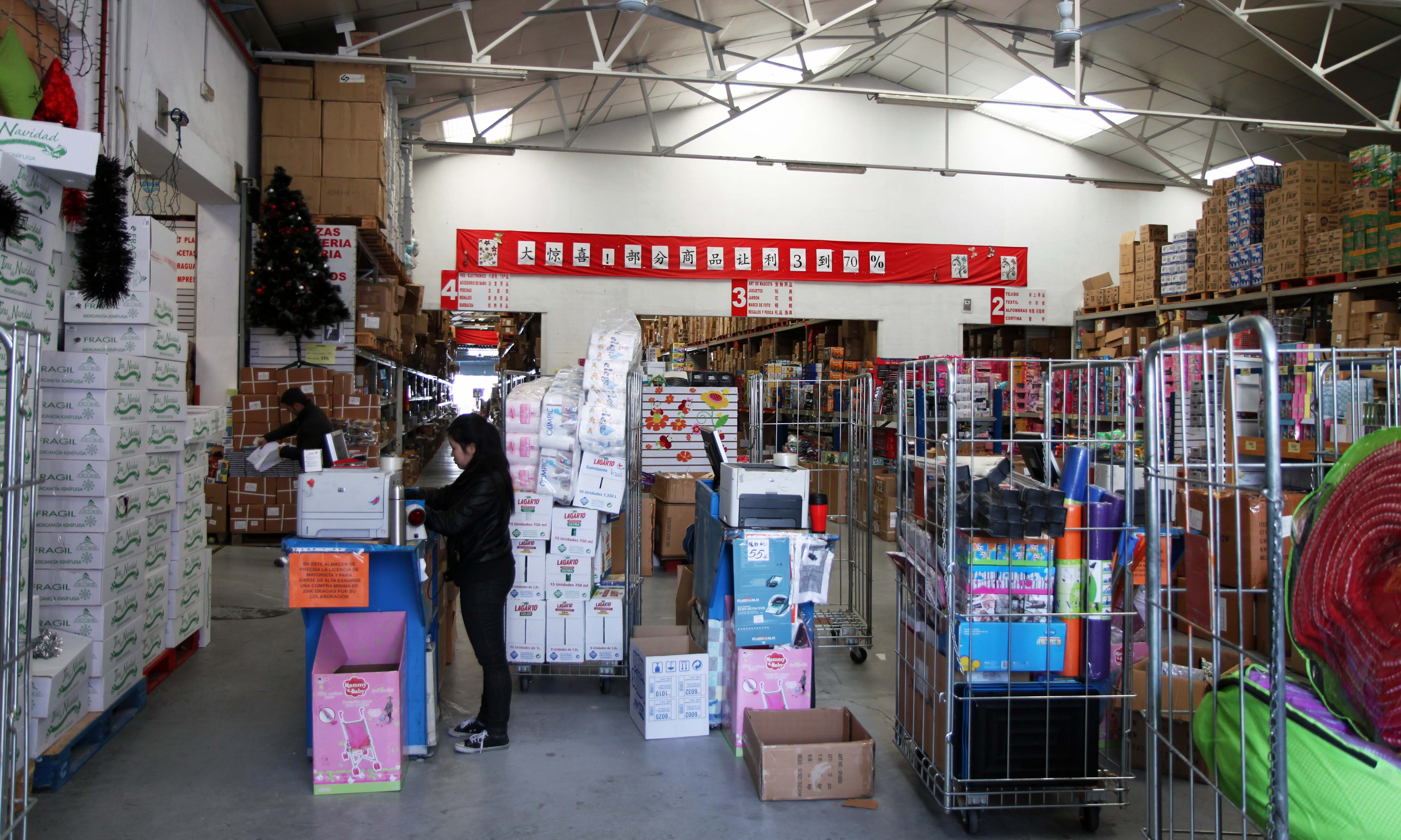 Clothing Wholesale Warehouse | Beauty Clothes